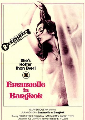 Emmanuelle in Bangkok (1976) cover
