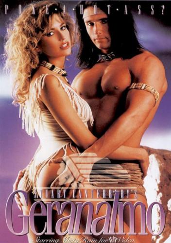 Geranalmo (1994) cover