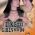 I Like the Girls Who Do (1973) cover