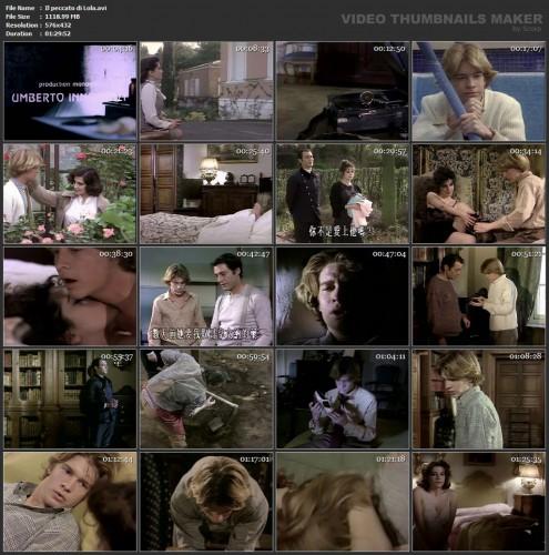 Il peccato di Lola (1984) screencaps
