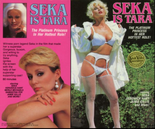Seka is Tara (1981) cover