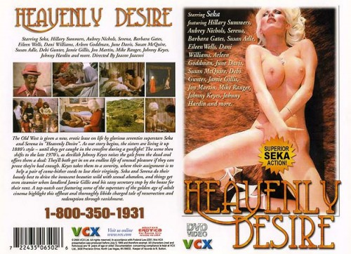 Seka's Heavenly Desire (1979) cover