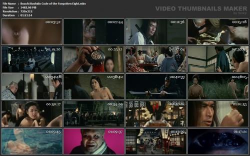 Boachi Bushido Code of the Forgotten Eight (1973) screencaps