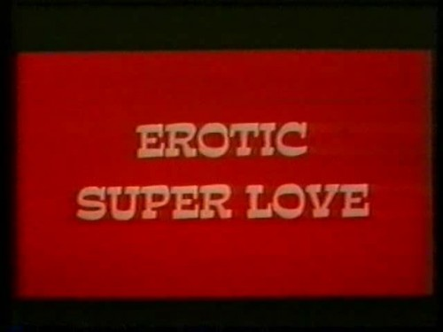 Erotic Super Love (1981) cover