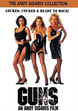 Guns (1990) cover