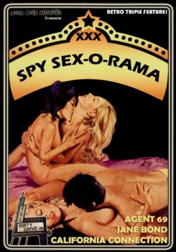 Jane Bond (1975) cover