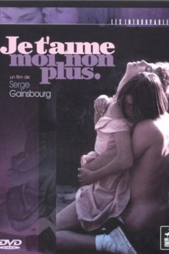 Je taime moi non plus (1976) cover