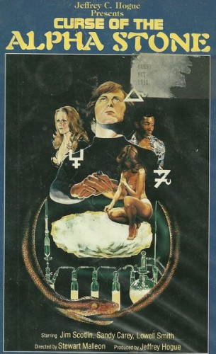 The Curse of the Alpha Stone (1972) cover