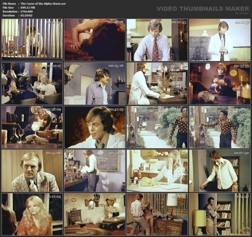 The Curse of the Alpha Stone (1972) screencaps
