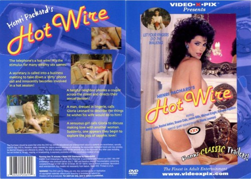 Hot Wire (1985) cover