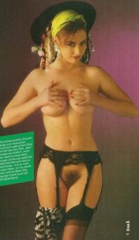 LUI German 08 (1985) (Magazine) screenshot 2