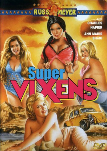 Supervixens (Smaller Version) (1975) cover