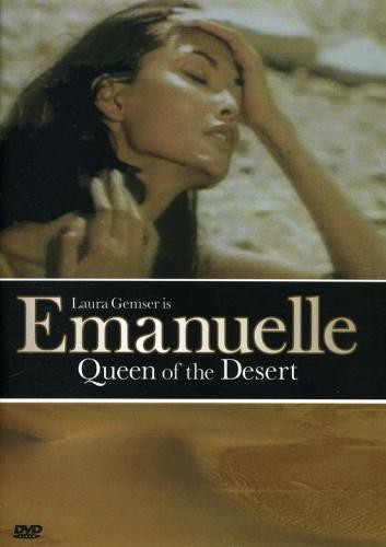 Emanuelle, Queen of the Desert (1982) cover