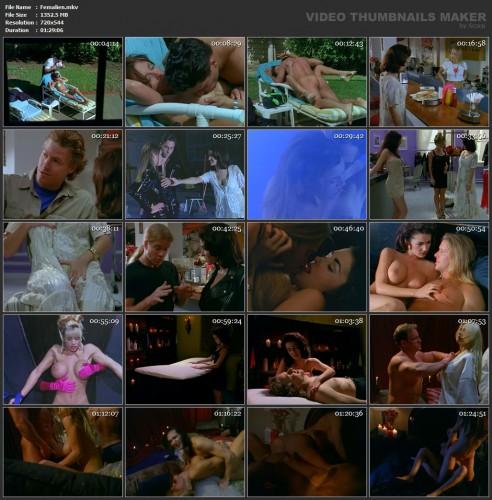 Femalien (1996) screencaps