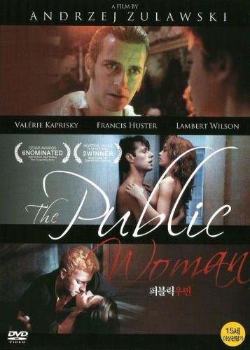 La femme publique (1984) cover