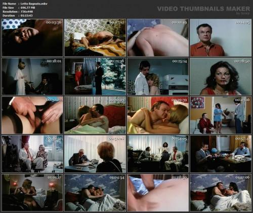 Letto Bagnato (1979) screencaps