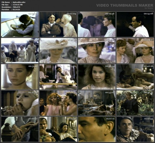 Aphrodite (1982) screencaps