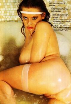 Silwa Sex o'M 55 (International) (Magazine) screenshot 2