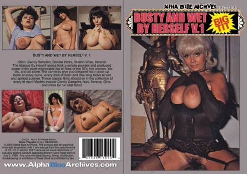 Busty and wet by Herself 1 (1972) cover