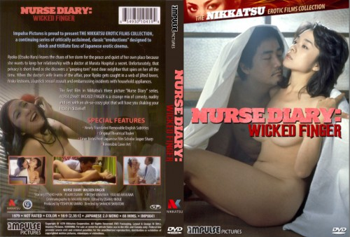 Nurse Diary: Wicked Finger (1979) cover