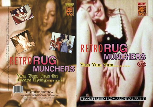 Retro Rug Munchers (1975) cover