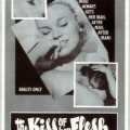 The Kiss of Her Flesh (1968) cover