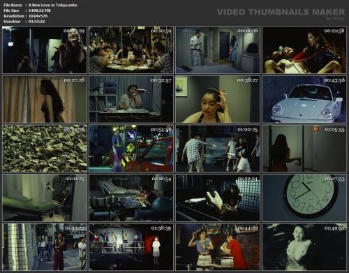 A New Love in Tokyo (1994) screencaps