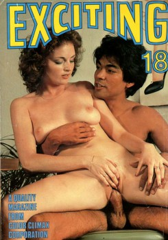 Color Climax Exciting 18 (Magazine) cover