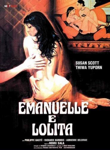 Emanuelle e Lolita (1978) cover