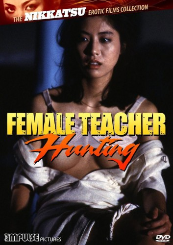 Female Teacher Hunting (1982) cover