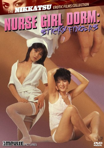 Nurse Girl Dorm: Sticky Fingers (1985) cover