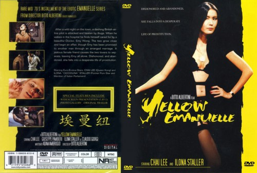 Yellow Emanuelle (1977) cover