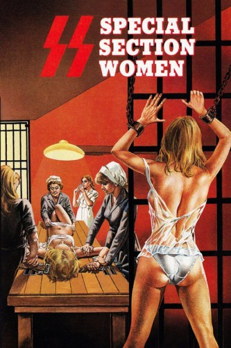 Deported Women of the SS Special Section (1976) cover