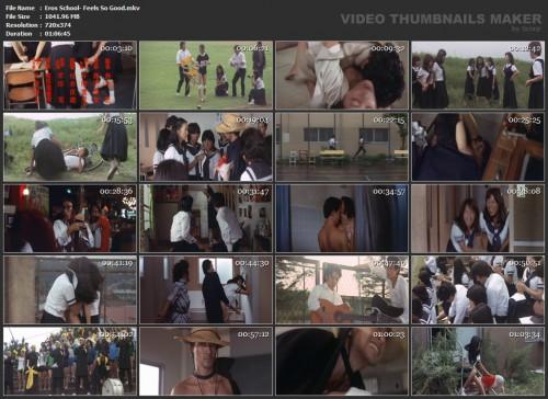 Eros School: Feels So Good (1977) screencaps
