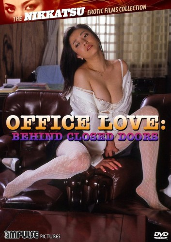 Office Love: Behind Closed Doors (1985) cover