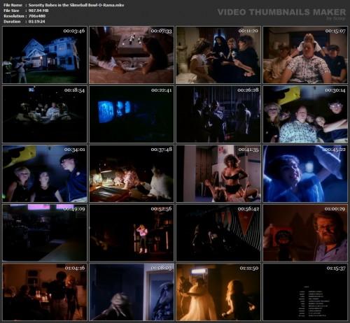 Sorority Babes in the Slimeball Bowl-O-Rama (1988) screencaps