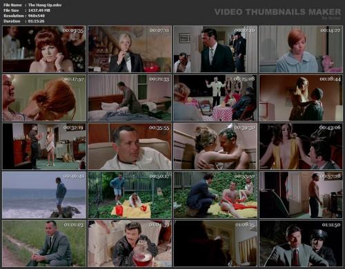 The Hang Up (1970) screencaps