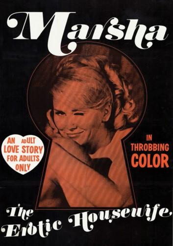 Marsha The Erotic Housewife (1969) cover