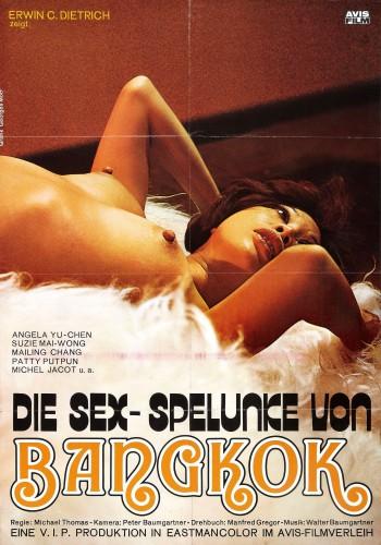 Die Sex-Spelunke von Bangkok (1974) cover