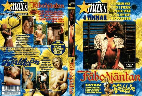 Karlekson (1977) cover