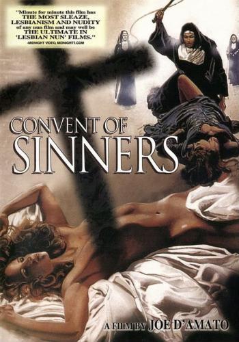 La monaca del peccato (1986) cover