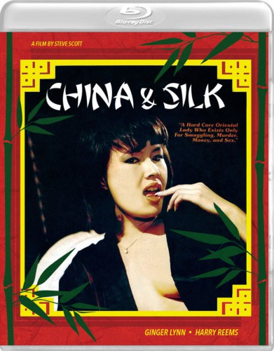China and Silk (1984) cover