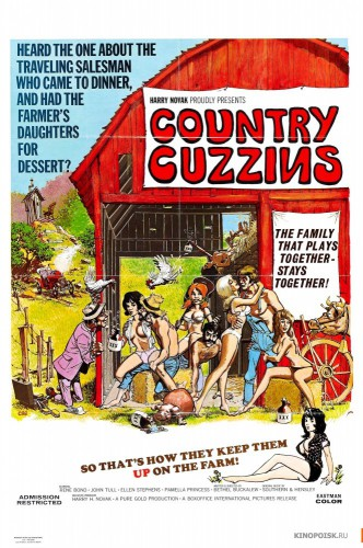 Country Cuzzins (Better Quality) (1970) cover