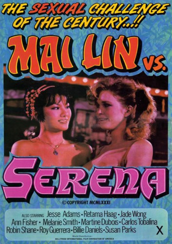 Mai Lin Vs Serena (HDRip) (1981) cover