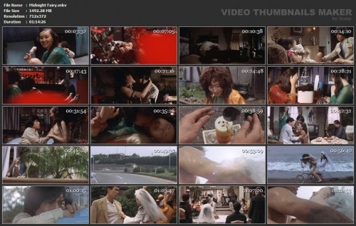 Midnight Fairy (1973) screencaps
