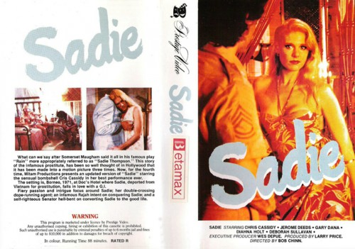 Sadie (HDRip) (1980) cover