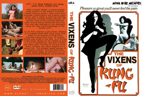 The Vixens of Kung Fu (HDRip) (1975) cover