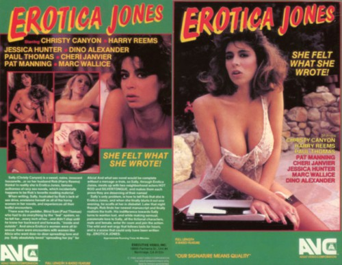 Christy Canyon Triple Feature 2: Erotica Jones (1985) cover