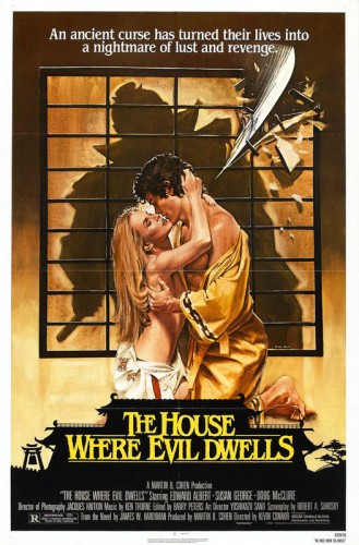 The House Where Evil Dwells (1982) cover