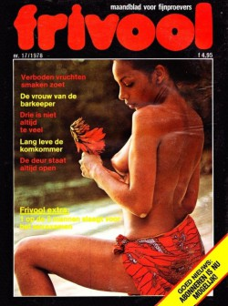 Frivool 17 (Magazine) cover